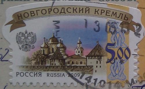 кремль 5