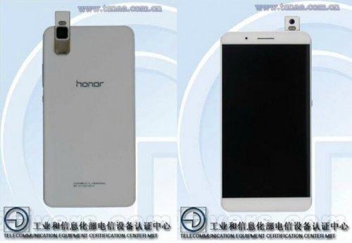 Заполгода Huawei выпустила неменее 20 млн телефонов Honor