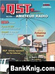 Журнал QST №5 2003