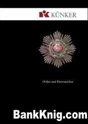 Книга Kunker auktion - ORDEN UND EHRENZEICHEN pdf 104,4Мб