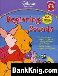 Книга Beginning Sounds - Disney Learning Series pdf