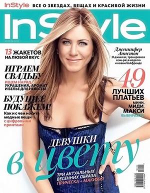 Журнал Журнал InStyle №4 (апрель 2012)
