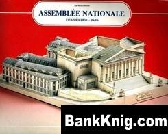 Журнал L'Instant Durable № 21 - Assemblee Nationale