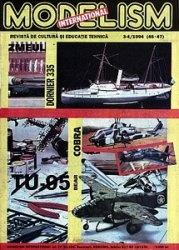 Журнал Modelism   №3-4  1994