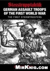 Книга German Assault Troops of the First World War:  Stosstrupptaktik - The First Stormtroopers