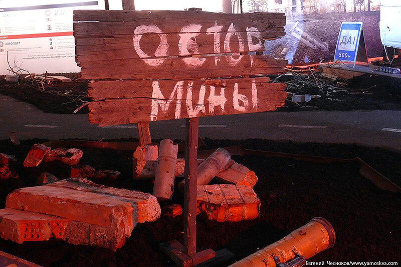 Весна. ВДНХ. Павильон Украина. Донбасс. 09.04.15.15..jpg