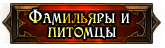 https://img-fotki.yandex.ru/get/15566/47529448.d1/0_cb8f6_3999f741_orig.png