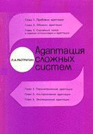 Литература о ИИ и ИР - Страница 2 0_eb8c4_e6c40ce_orig