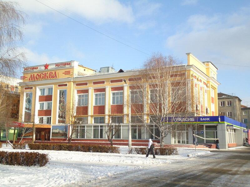 "г. Новокузнецк. Ресторан ""Москва"""