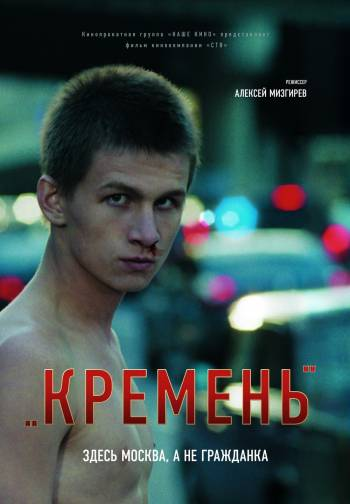 ������� (2007) DVDRip