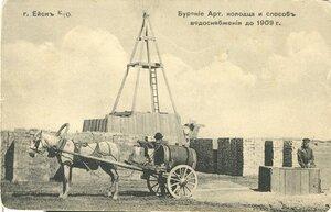 Бурение Артезианского колодца и способ водоснабжения до 1909