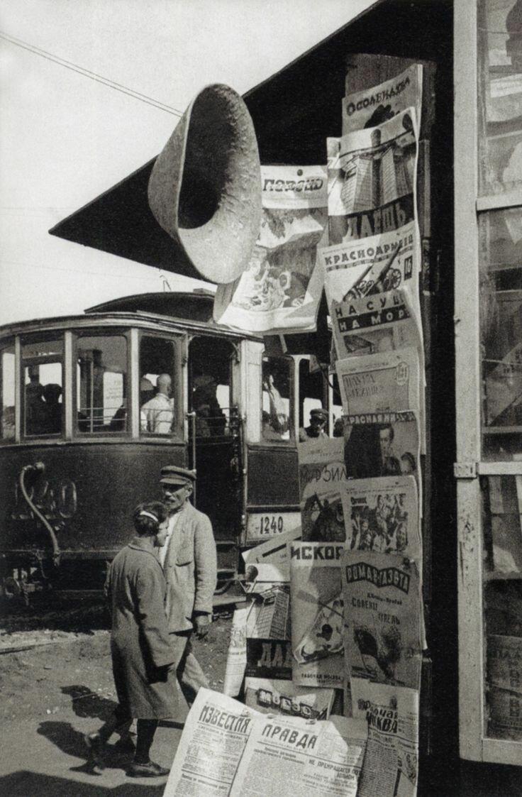 129. 1929. Газетный киоск. Москва,
