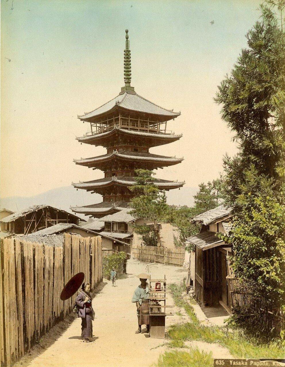 Киото. Храм Ясака
