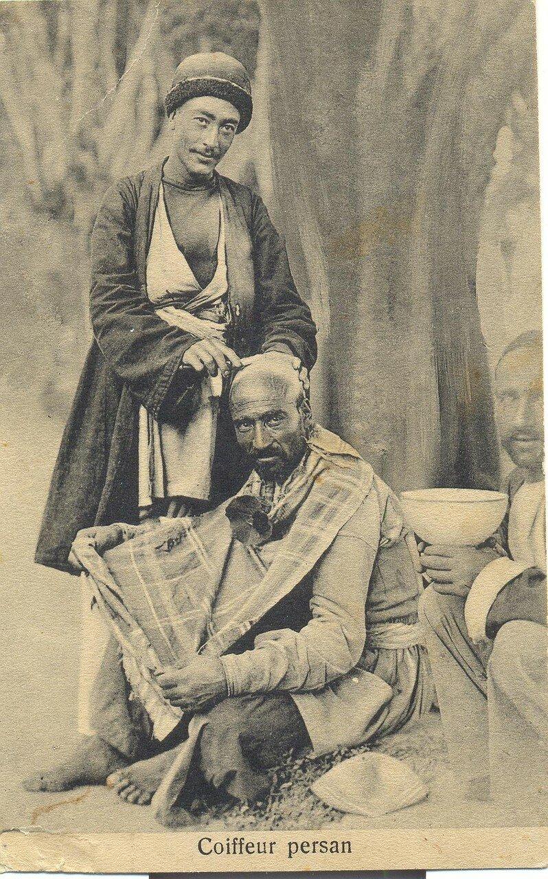 Персидский парикмахер