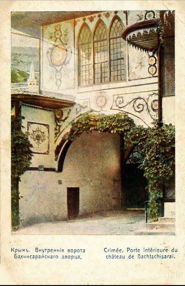 Ханский дворец. Внутренние ворота