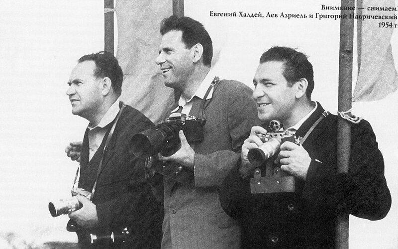 1954 Евгений Халдей, Лев Азриель и Григорий Навричевский.jpg