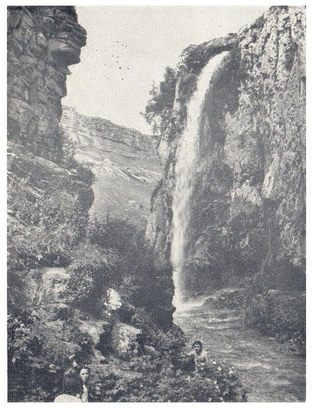 60-е. Медовый водопад.jpg