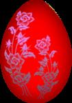 egg33rou1277870.png