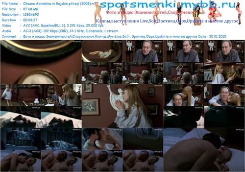 http://img-fotki.yandex.ru/get/15567/14186792.1b5/0_fb738_3151729e_orig.jpg