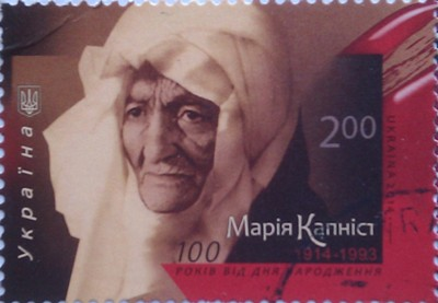 2014 N1370 Мария Капнист 2.00