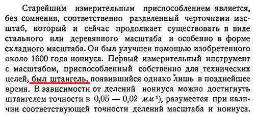 https://img-fotki.yandex.ru/get/15567/26873116.d/0_ba05c_af8abae5_L.jpg