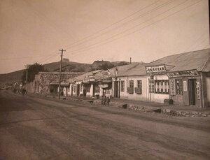 Вид домов на одной из улиц города.