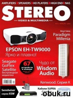 Stereo Video & Multimedia №4 (апрель 2012)