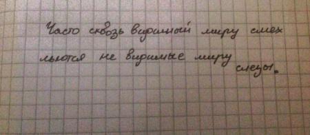 Книга Н.В.Гоголь 'мертвые души'