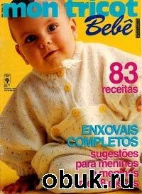Журнал Mon Tricot Bebe №2 1993