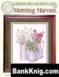 Журнал Morning Harvest CSB-170