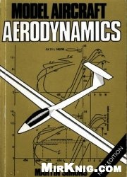 Книга Model Aircraft Aerodynamics