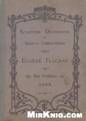 Книга Sculture decorative en staff et carton-pierre