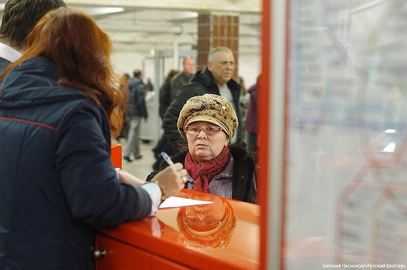 Метро Комсомольская. 27.03.15.12..jpg