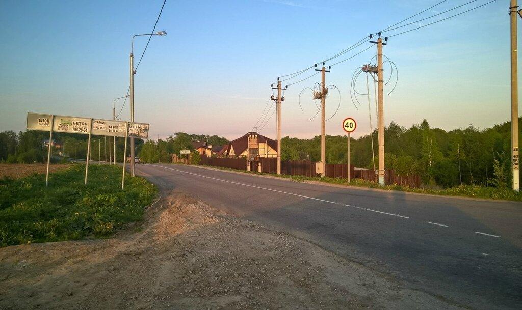 Деревня Пёсье