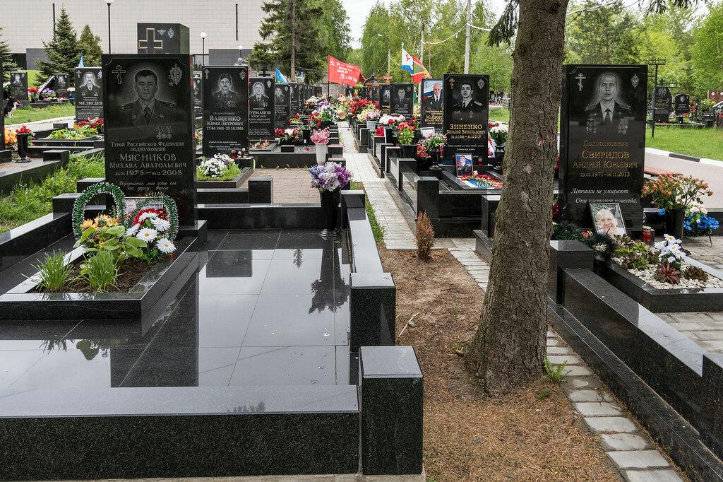 Москва. Николо-Архангельское кладбище. Они служили России 1
