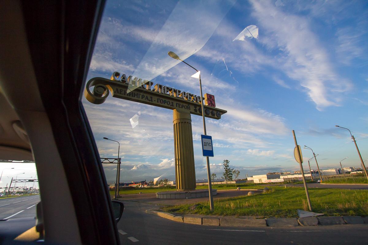 Кольцевая автодорога (Санкт-Петербург) 2