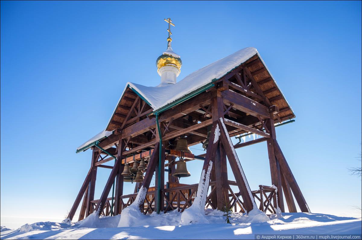 белая гора николаевск фото этом сегодня