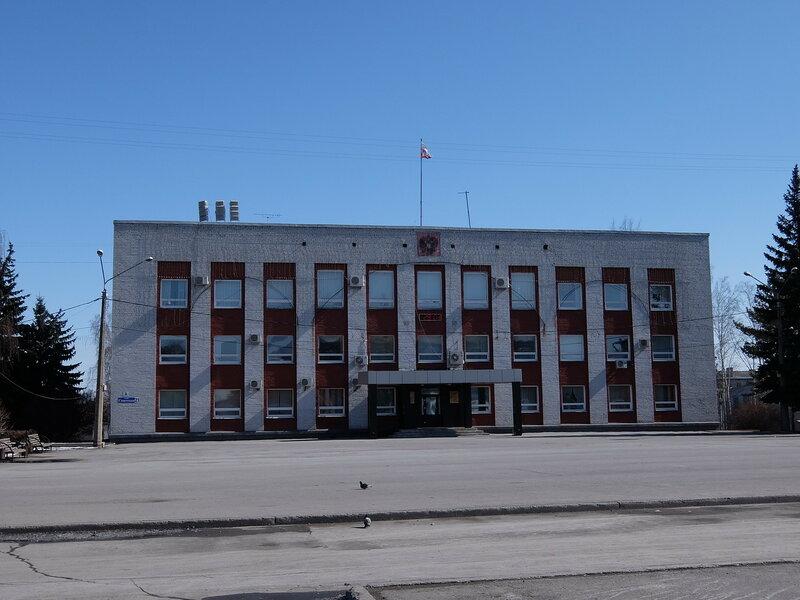 Белово | Здание Администрации
