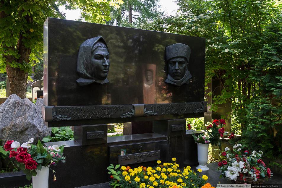 Могила Лидии Руслановой и Владимира Крюкова на Новодевичьем кладбище