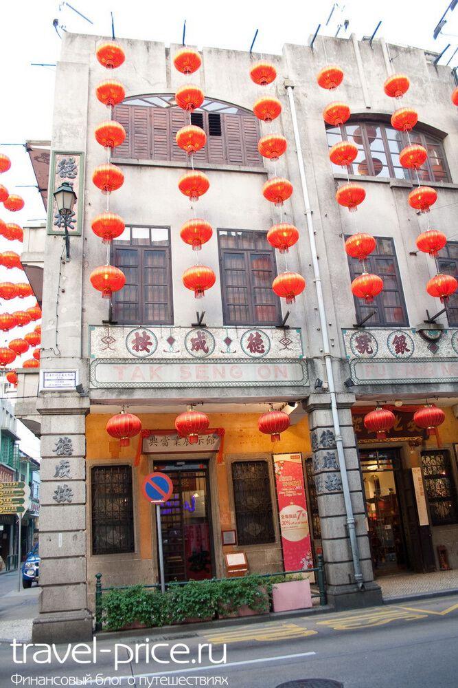 Китайский ресторан в Макао