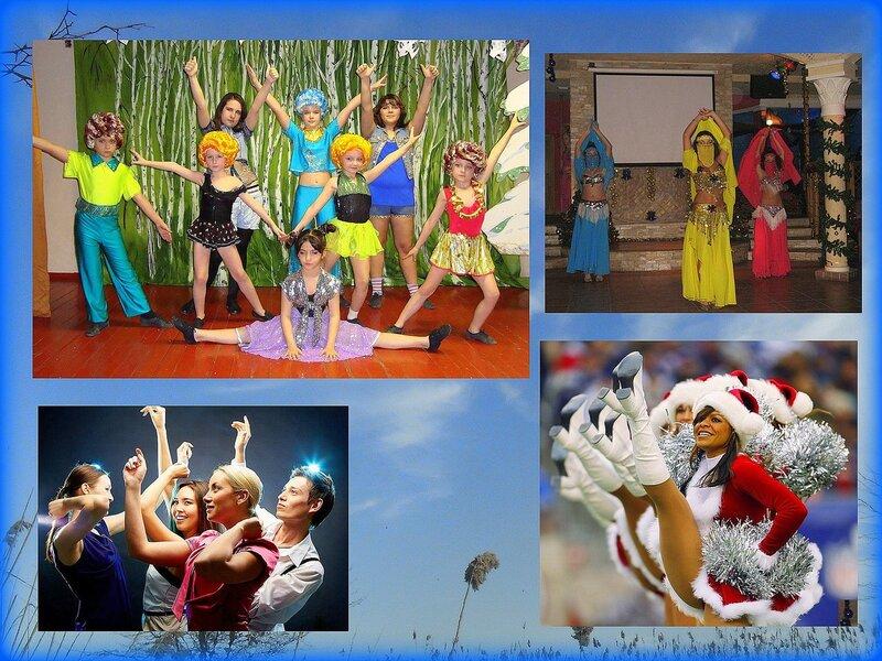 В Новогоднем танце, кружатся снежинки... (5).JPG