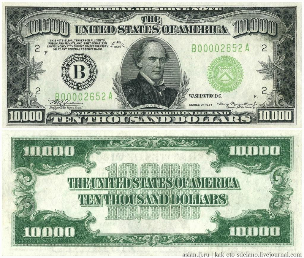 Двухдолларовая купюра википедия монеты ссср с 1921 по 1957 г р
