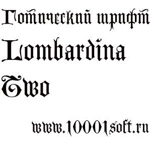 Готический Lombardina Two