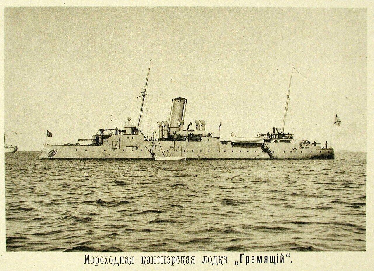 14. Мореходная канонерская лодка Гремящий.  Чифу. 26 апреля 1895