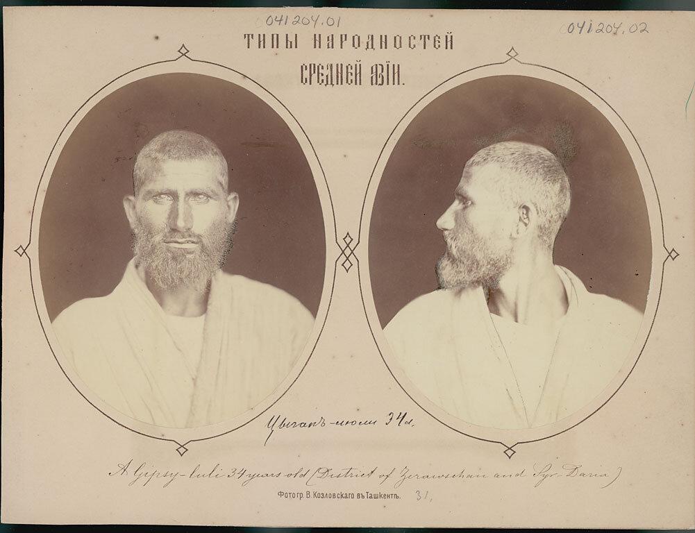 Цыган-люли 34 лет