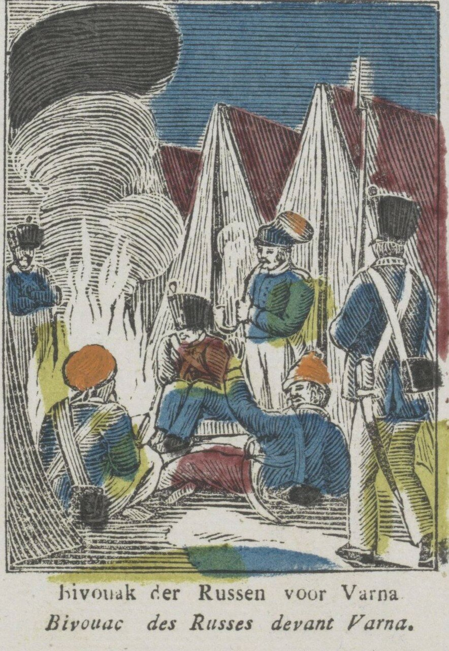 14. Русский лагерь около Варны