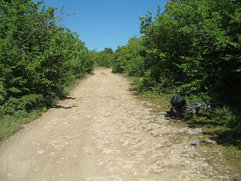 трясучая каменистая тропа
