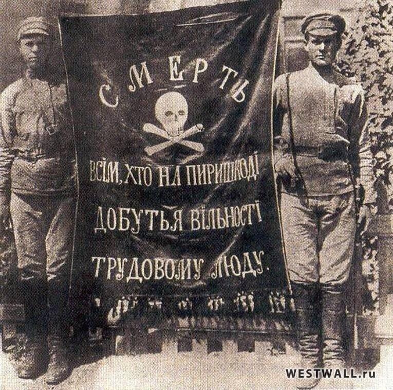 istorii-olesya-buziny-mahnovschina-mat-poryadka_633.jpeg