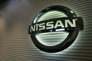 Nissan и NASA создадут автомобиль с самоуправлением