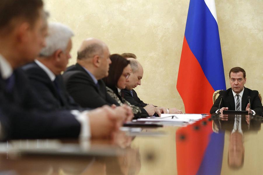 Совещание у Медведева.png